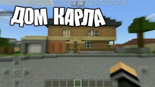 ТОП 3 КАРТЫ ДЛЯ МАЙНКРАФТ PE ПО ВИДЕОИГРАМ / Видео