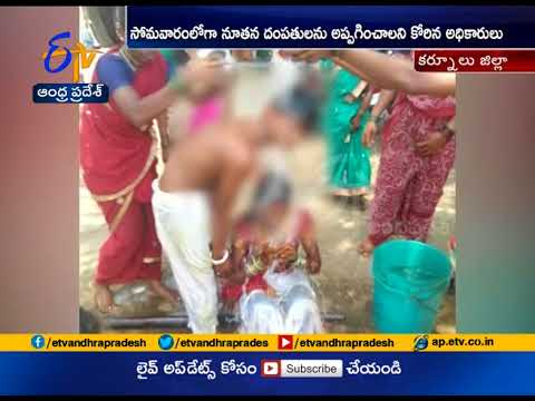 Effect on ETV Andhra Pradesh & Eenadu Story | Officials Respond on Variety Wedding | at Kurnool Dist