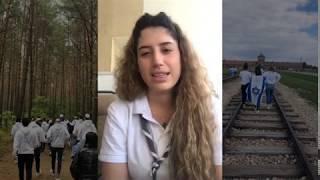 סרט יום השואה - שבט סהר 2020 (נמוכה)