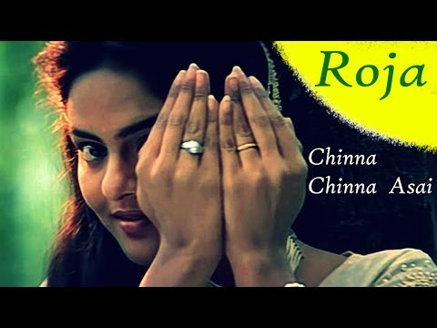 A R Rahman Tamil Hit Songs | Chinna Chinna Asai Song | Roja Movie