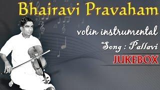 Pallavi - Bhairavi Pravaham Violin Live Concert by Lalgudi G.Jayaraman - Vol 3