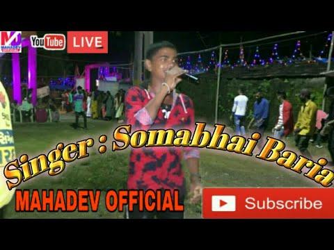 Somabhai Baria full HD video 2020