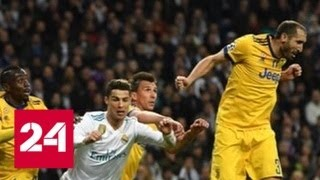 Драма в Мадриде: