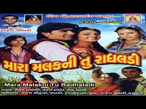 new-song-|-evu-daldu-re-didhu-tara-desh-man-|-mara-malak-ni-tu-radhaladi-|-gujarati-love-songs