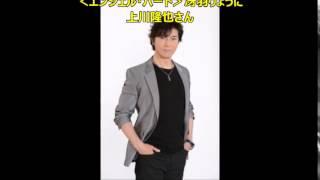 北条さんと直接会話をしたという上川さんは「マンガはマンガ、実写は実...