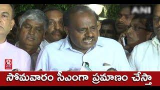 JDS Chief HD Kumaraswamy Speaks To Media After Meeting Governor | K...