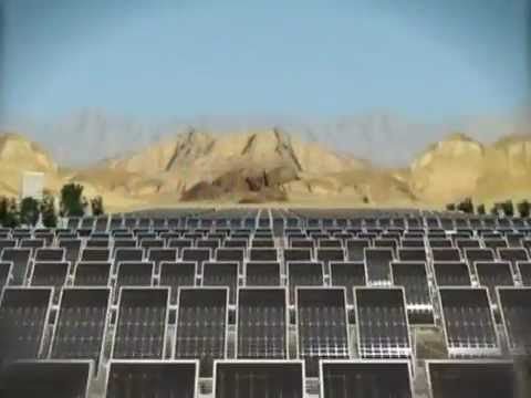 Eilat Eilot Renewable Energy Initiative