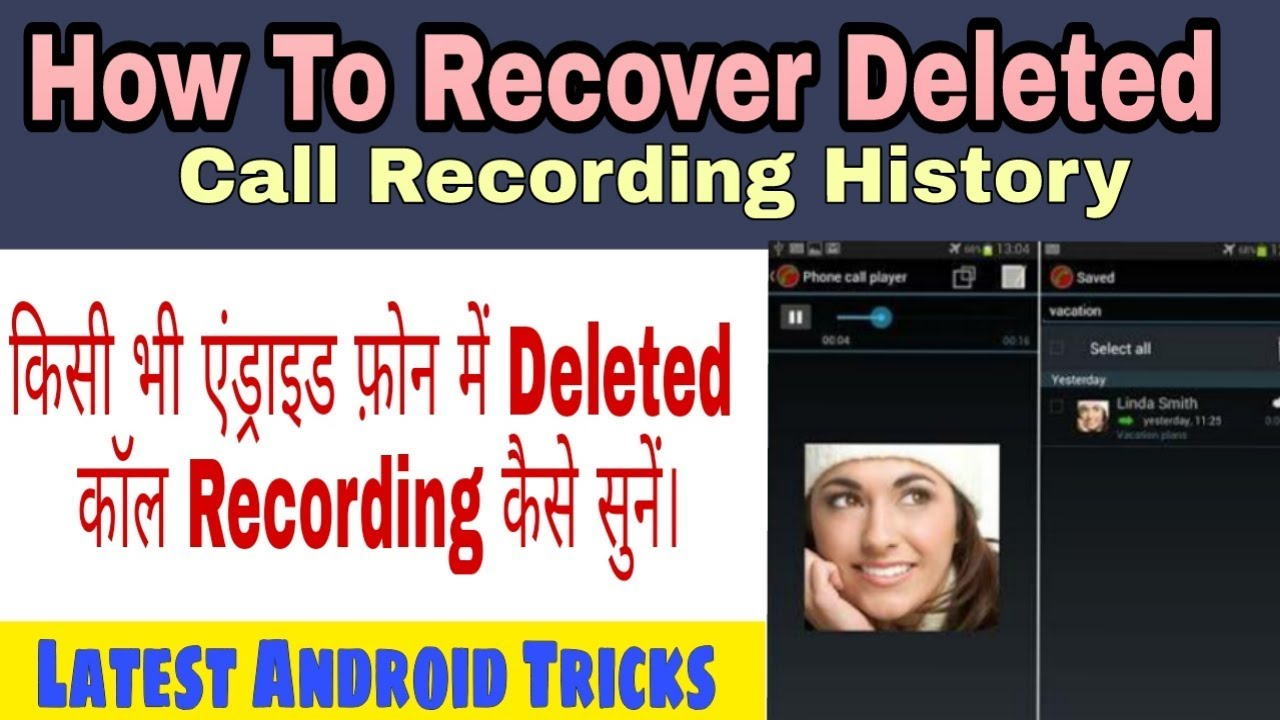 How to recover deleted audio, music, voice memos, call recordings from your  smartphone ?