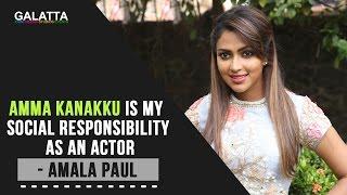 Amma Kanakku Is My Social Responsibility As An Actor - Amala Paul