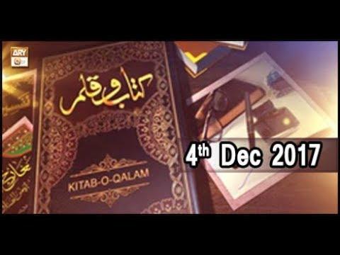 Kitab o Qalam - Topic - Maktubat e Imam Rabbani - ARY Qtv