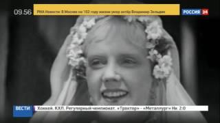 В НИИ Склифосовского умер Владимир Зельдин