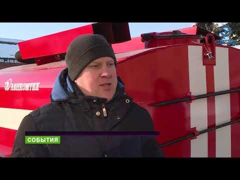 Пензенское ГУ МЧС получило новую технику за 50 млн руб
