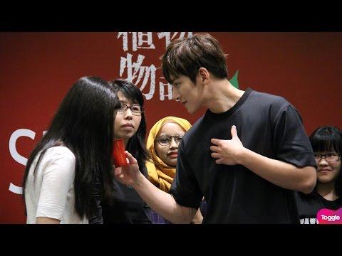 Ha Ji Won And Ji Chang Wook