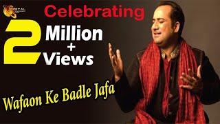 Wafaon Ke Badle Jafa | Rahat Fateh Ali Khan | Qawali | Virsa Heritage | Full HD