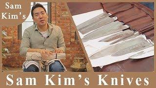 샘킴's 팁_셰프의 칼(유튜브 첫공개!) [Chef Sam Kim's Break Time Recipe] Knives.ep24