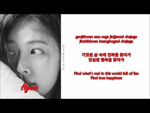 Hyuna - Mirror (Rom-Han-Eng Lyrics)