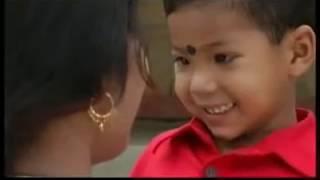 বৌদি মোর মা (রাজবংশী চলচ্চিত্র) - Boudi Mor Ma (Rajbanshi Movie)