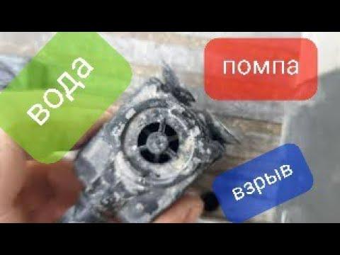 Как ремонтировать насос на плиткорезе  первая часть