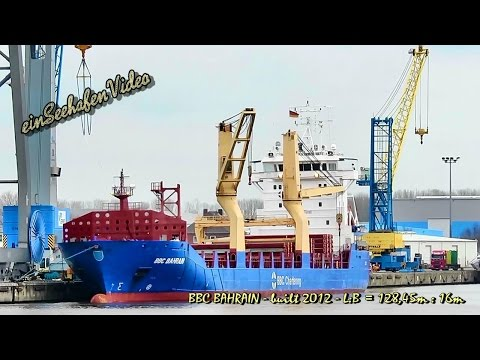 BBC BAHRAIN V2FY2 IMO 9578751 Emden cargo seaship merchant vessel Seeschiff