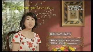 最高の愛~恋はドゥグンドゥグン~ 第15話