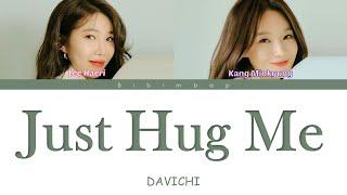 DAVICHI (다비치) - Just hug me ( 그냥 안아달란 말야 ) [Color Coded Lyrics/Han/Rom/Eng]