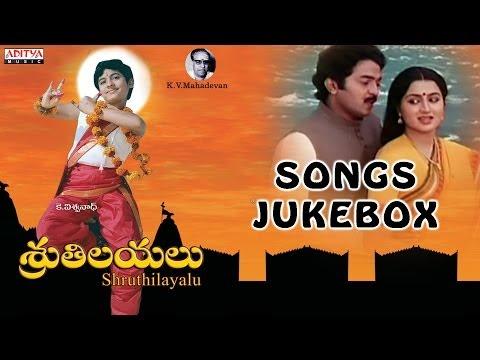 Sruthilayalu శ్రుతి లయలు  Movie Full Songs ♫ Jukebox ♫ Rajashekar,Sumalatha