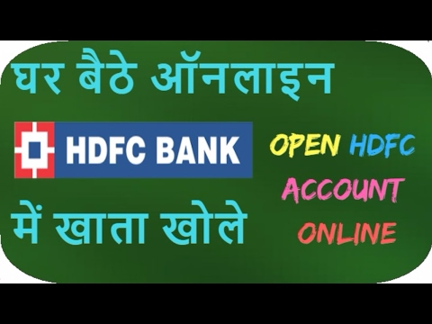 How to Open HDFC Bank Account Online - एच डी एफ सी बँक में नया  खाता कैसे  खोले ऑनलाइन