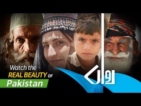 Telenor Rawaan - More of Unexplored Pakistan (with Subtitles)