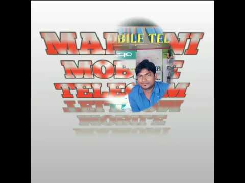 Mamoni mobile telecom