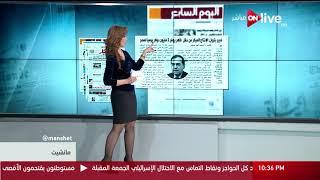 مانشيت - خبير بترول :الإنتاج المبكر من حقل ظهر يوفر 2 مليون دولار يوميآ لمصر