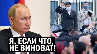 Срочно - в России медики начали протестовать - Путин дал Приказ - новости, политика
