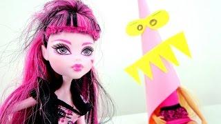 Барби и куклы Монстер Хай видео для детей + поделка своими руками(Куклы Барби и куклы Монстер Хай уже давно стали любимыми игрушками для девочек. И как же замечательно, что..., 2016-04-16T06:18:29.000Z)