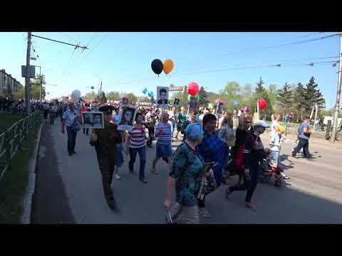 9 мая 2019  Рубцовск  парад 1 часть