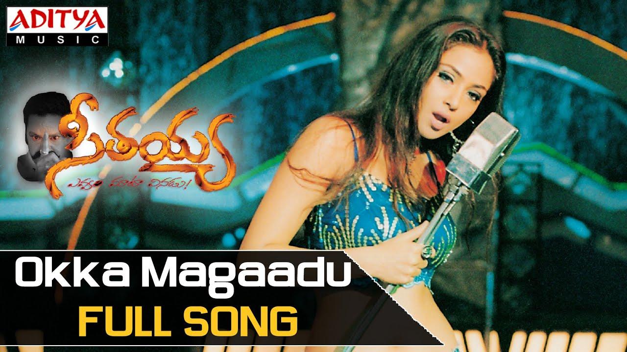 Download Okka Magaadu Full Song - Seethaiah Movie Songs - Hari Krishna, Simran, Soundarya
