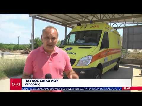Newpost: Έλλειψη ασθενοφόρων στη Χαλκιδική