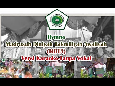 Hymne Madrasah Diniyah Karaoke (Dokumenter)