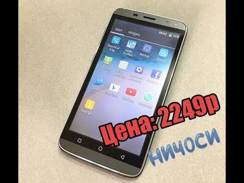 Обозор телефона H mobile за 2249р с экраном 5 на Aliexpress