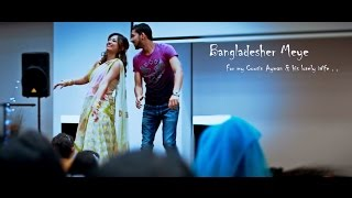Bangladesher Meye (freestyle with Desi Style dance)