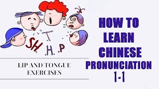 learn chinese for beginners  | unit 1: Pronunciation part 1