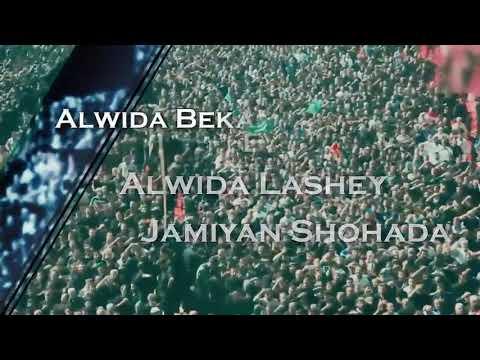 ALVIDA ALVIDA YA HUSSAIN ALVIDA | NADEEM SARWAR | SUBSCRIBE CHANNEL
