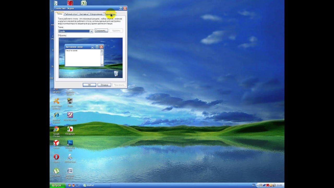 Как проверить объем памяти видеокарты (windows XP)