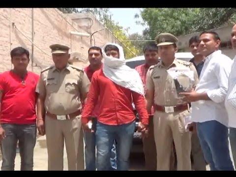 Image result for स्पेशल सेल ने 50 हजार के इनामी बदमाश विनोद को किया गिरफ्तार