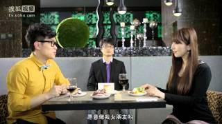 20130710 屌丝男士第2季 第6集   720P