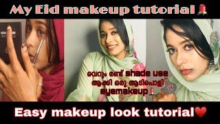 Eid makeup look💄(എന്റെ quick Eid makeup tutotial)