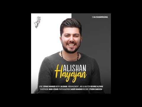 ALISHAN   Hayajan - YENI