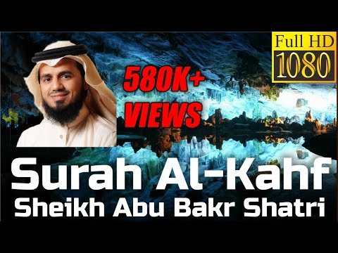 Surah Al Kahf FULL سُوۡرَةُ الکهف Sheikh Abu Bakr Shatri - English & Arabic Translation