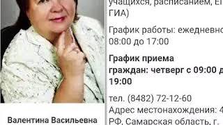 Учительница в Тольятти дала пощёчину ученице за рисунки во время урока.