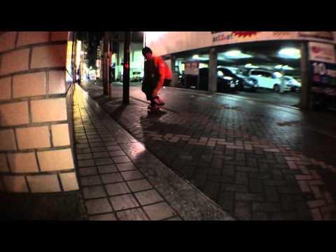 "F/S Tail Slide / Koji ""ALI"" Sakurai"