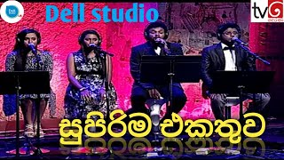 Super hits songs collection   in Derana Dell studio programme