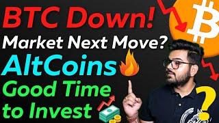 Bitcoin Positive Update|| Bitcoin News Today|| Wink Price Prediction|| Bitcoin Analysis Today